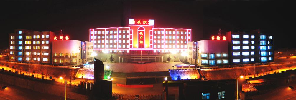 国家首批改革发展示范校