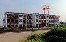 武冈市老年大学