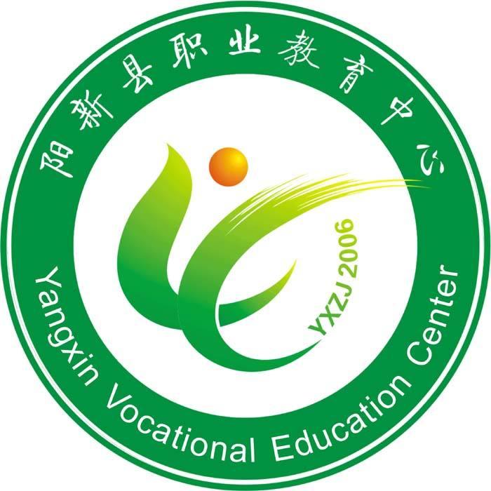 阳新职业教育中心校徽
