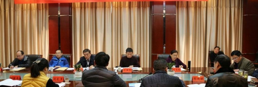 """南漳县国家级职业教育与成人教育示范县创建迎""""国考"""""""