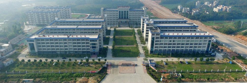 化州市职业技术学校