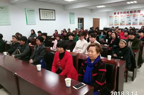 杭垓开展家政服务员素养专题培训