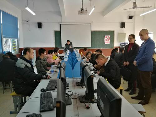 助推乡村振兴展作为 ---罗源县残联举办'互联网+'电商培训班