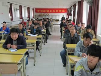 青云店镇成人学校举办叉车培训班