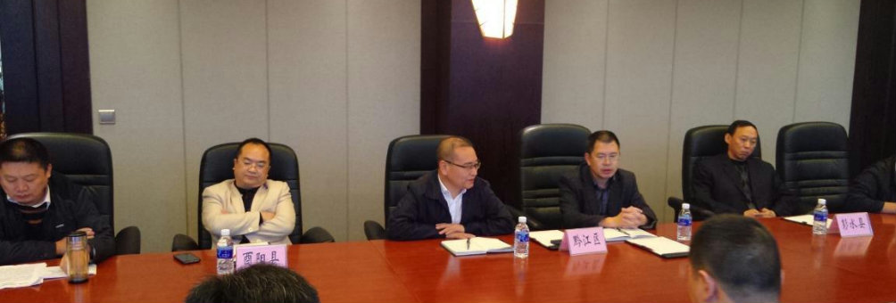 重庆职教学会渝东南片区工作委员会论坛在黔召开
