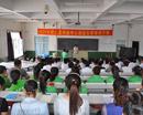 2015年7月13日普惠制就业培训开班典礼