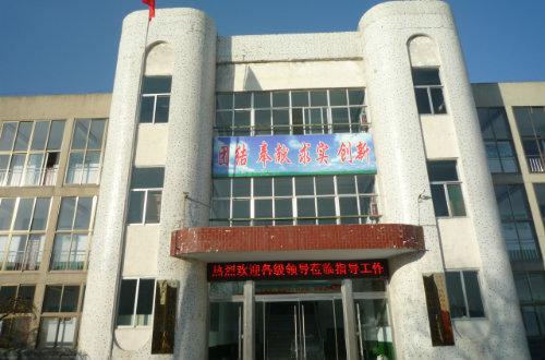 岱岳区祝阳镇社区教育中心