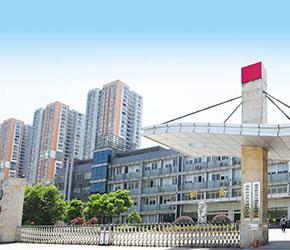 重庆市公共交通技工学校