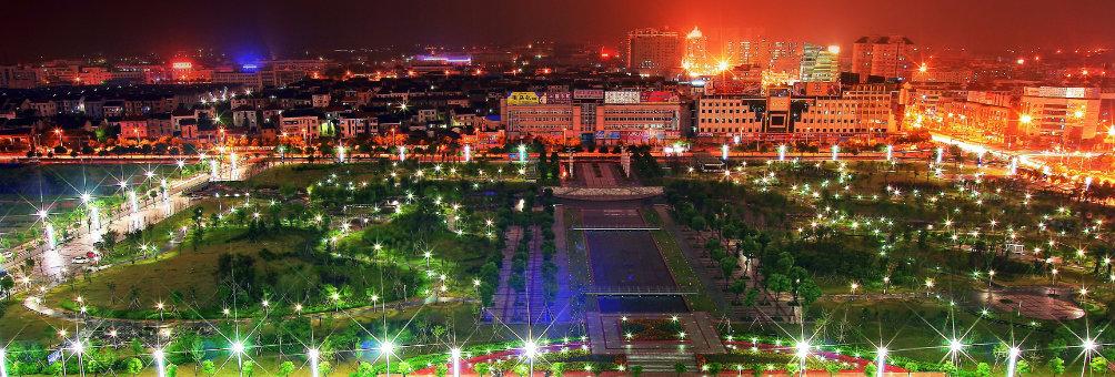 慈溪人民广场