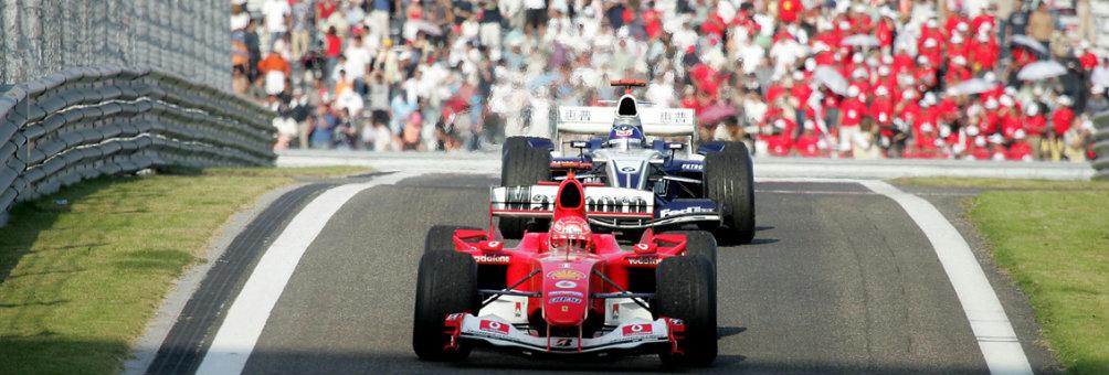 F1国际赛车场
