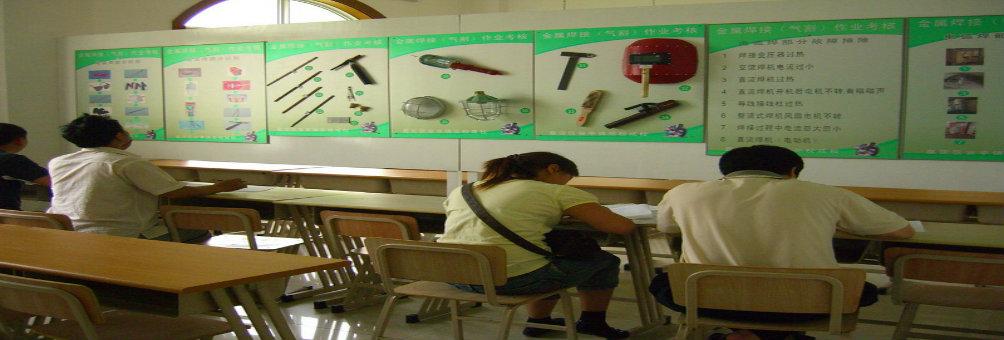 开展焊工培训,开辟农民就业增收之路