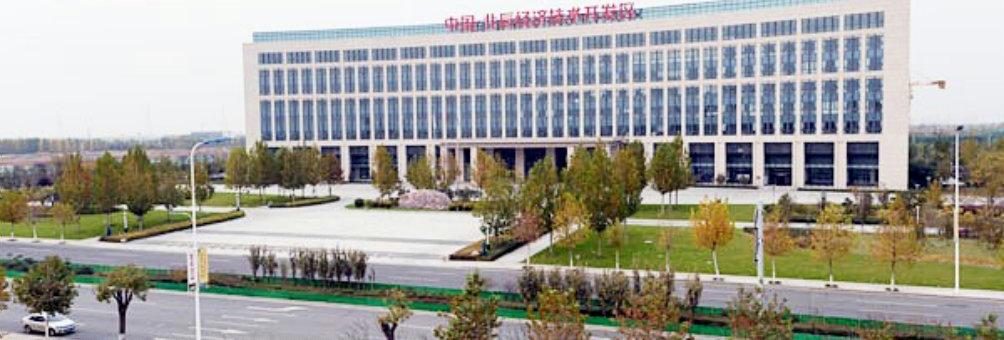 北辰经济技术开发区