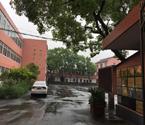 柘林镇成人中等文化技术学校