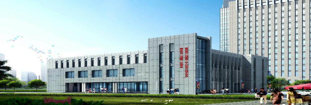 嘉定新城(马陆镇)成人中等文化技术学校