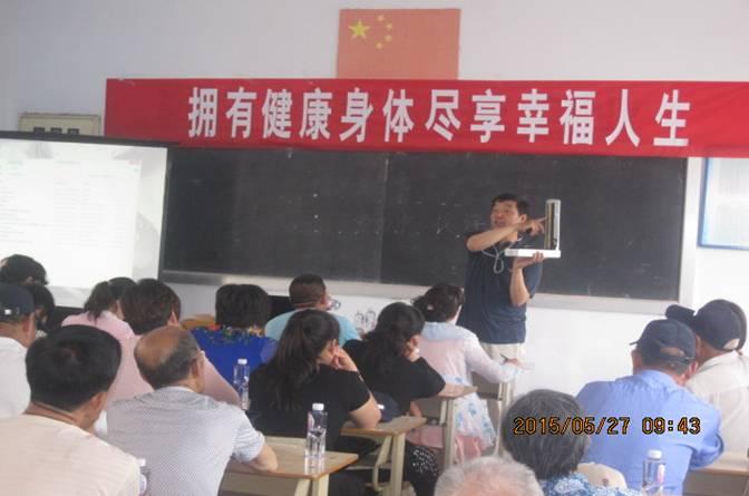 西葛成人学校举行中老年人保健常识讲座