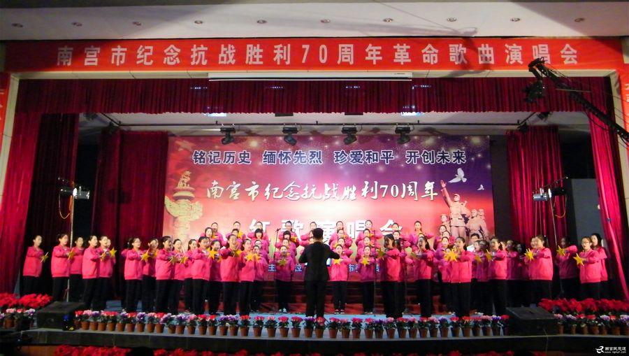 我校参加南宫市纪念抗战胜利70周年革命歌曲演唱会