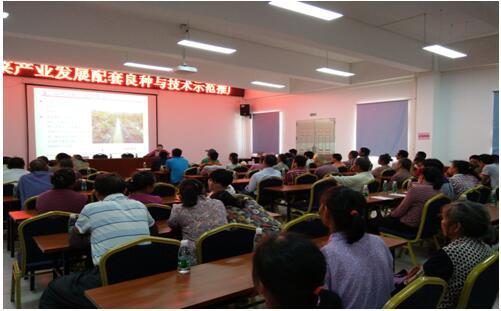 三水区舜丰职业培训学校举办广东省优势蔬菜产业发展配套良种与技术示范推广培训班