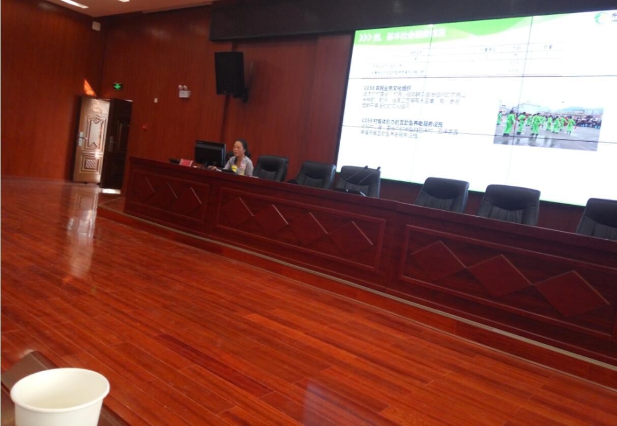 盘县召开第三次农业普查工作启动暨业务培训会