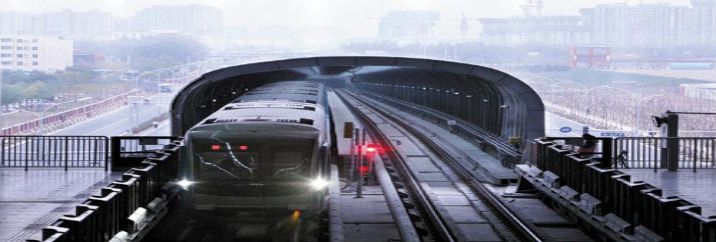 北京地铁4号线大兴线
