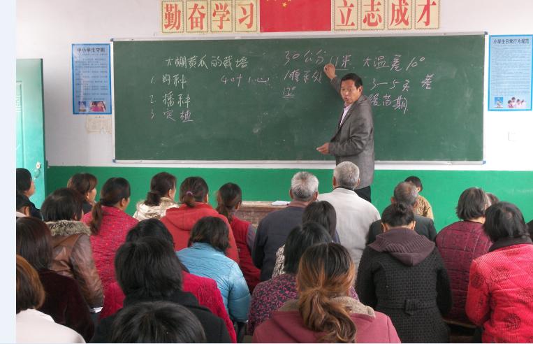 """禹州市职业中等专业学校 """"雨露计划""""扶贫开发培训汇报材料"""