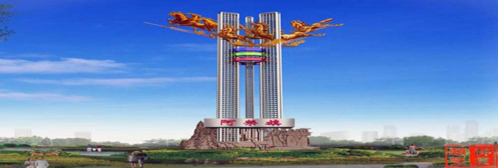 内蒙古阿荣旗欢迎您