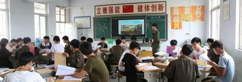 禹州职专智慧教学4.0模式获省市专家点赞