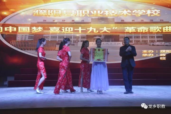 唱响中国梦,喜迎十九大