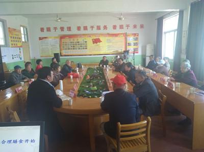 百江成校举办老年人膳食营养与健康知识讲座