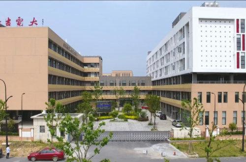安吉社区教育学院