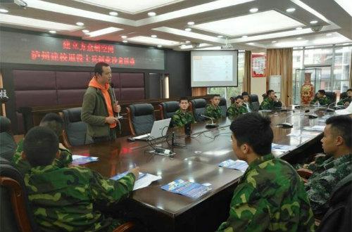 退役士兵培训新体系