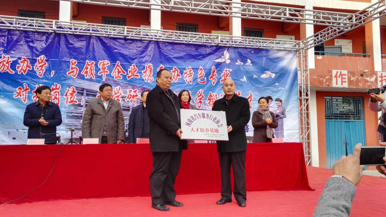 濮阳县职业教育培训中心