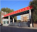 靖边县职教中心
