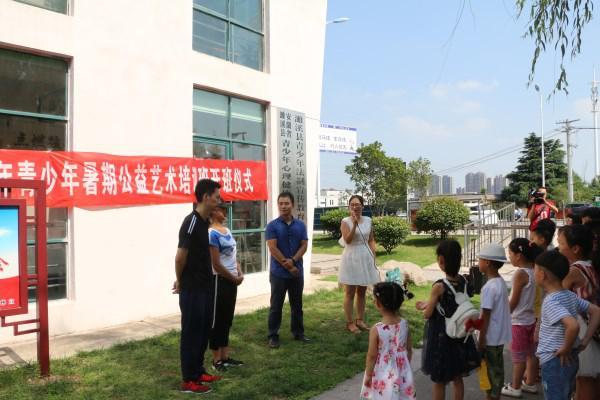 团县委举办第九期公益艺术培训班