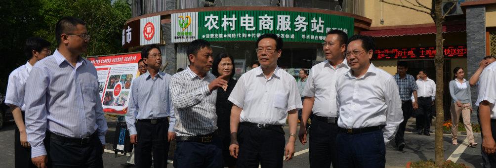 广安市委书记侯晓春来邻检查指导农村电商工作
