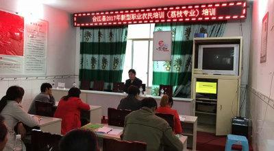 合江县开展新型职业农民培训