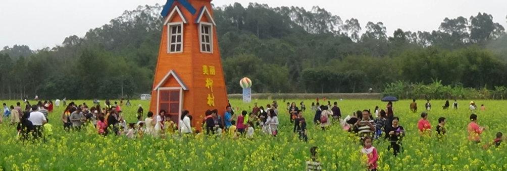 醉美南塘  乡村农业旅游第一镇