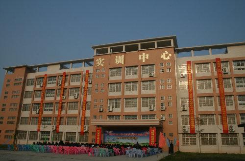 广东省高州农业学校