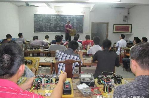 阳春市八达职业培训学校