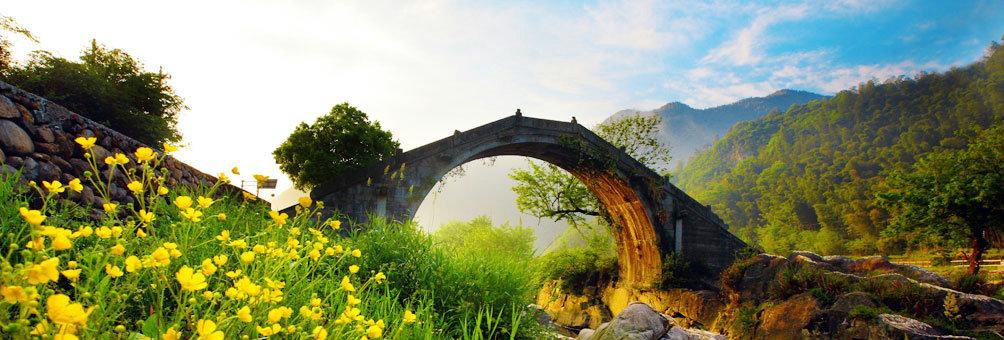 鹿亭乡中村白云桥