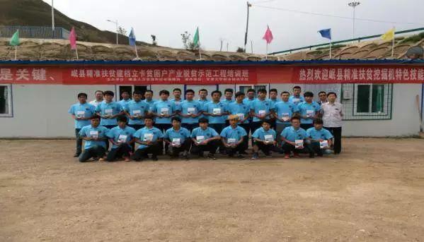 岷县举办精准扶贫贫困户产业脱贫示范工程培训班