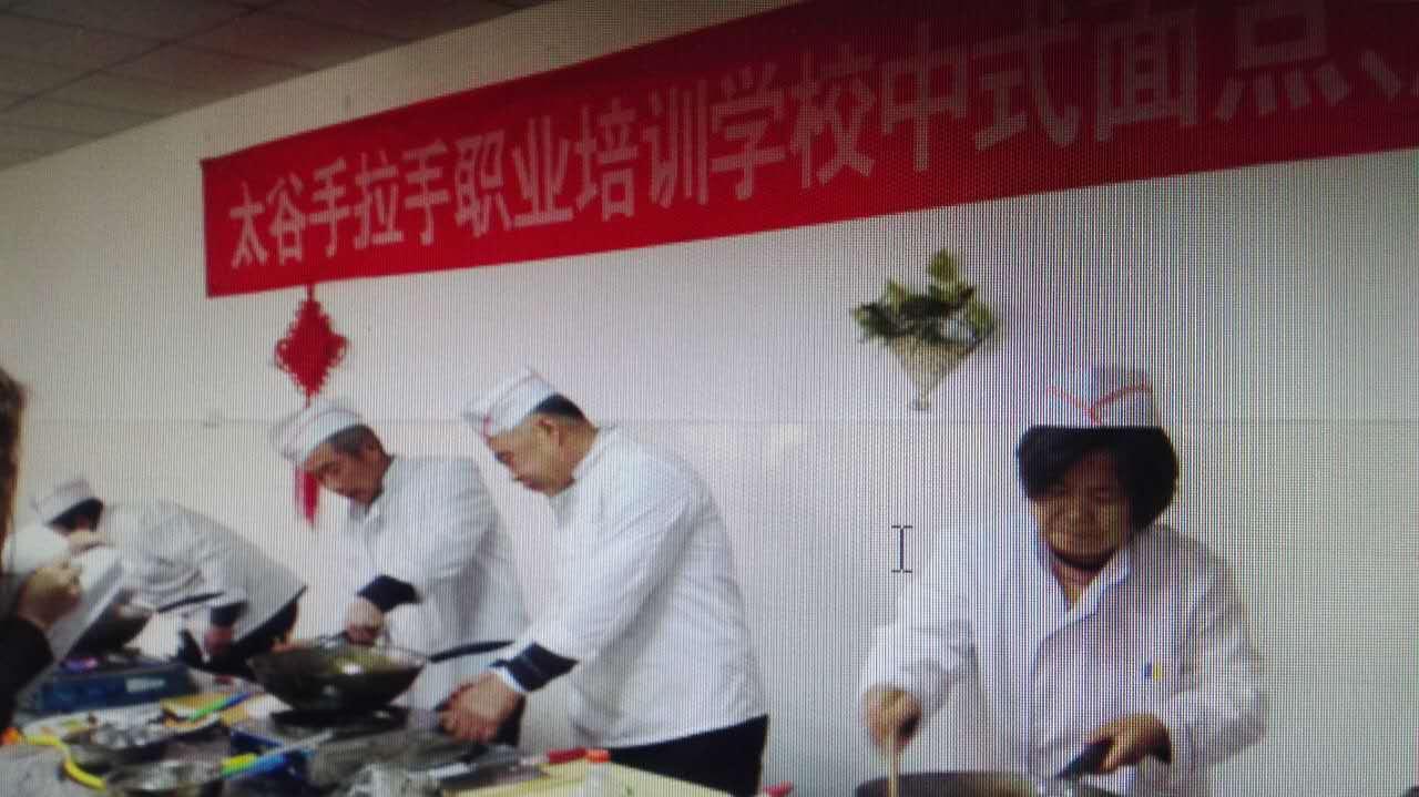 太谷县手拉手职业培训进农村
