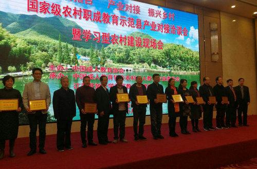 """如皋市搬经镇社区教育中心成为""""首批全国城乡社区教育特色学校"""""""