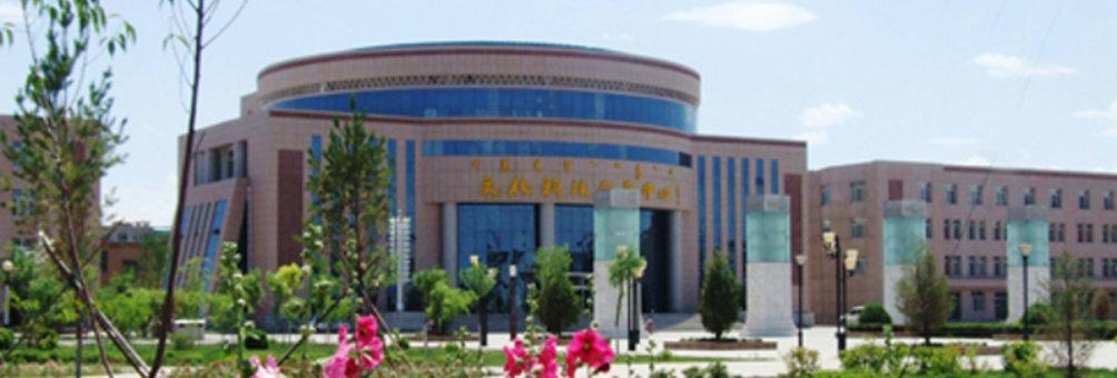 文化科技会展中心