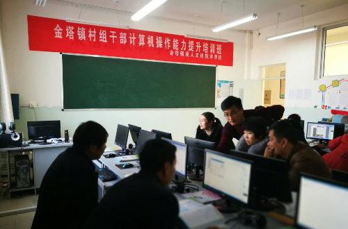 成人文化学校助推农村经济发展