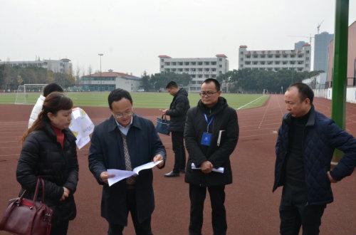 新都区副区长陈志调研现代制造职校