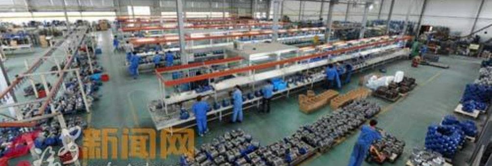 福安国家级出口电机质量安全示范区通过复审