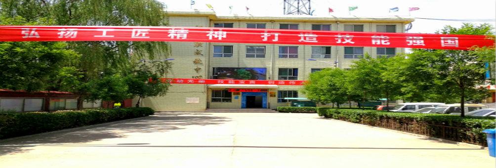 好风光----祁县职业中学