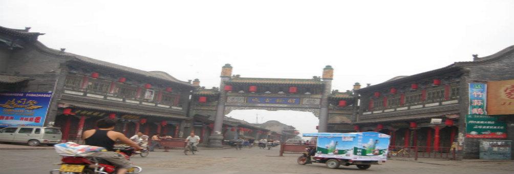 祁县古城景色