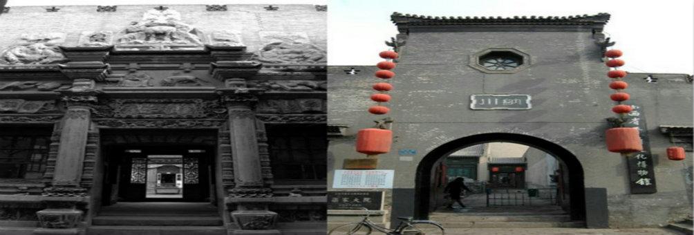 """渠家大院""""散发出中国传统文化的精神、气质、神韵"""""""