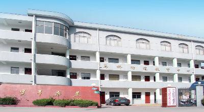 马桥街道成人文化技术学校